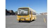 SML ISUZU S7 School Bus